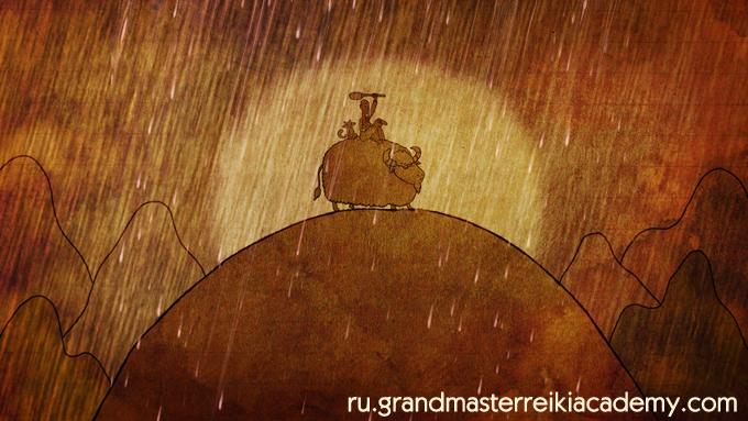 ru.gradmasterreikiacademy.com - Что такое Рейки?
